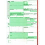 Бланки МД, ГТД, ВМД (бланки таможенных деклараций) фото