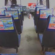 Размещение рекламы на подголовниках в транспорте фото