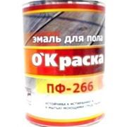 Эмаль ПФ-266 ОКраска желто-коричневый объем 0,9 кг фото