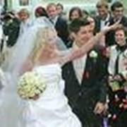 Организация и проведение свадеб