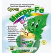 Подкормка для растений от пожелтевшего листа 5г фото