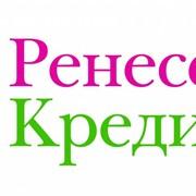 """""""Кредит наличными"""" от """"Ренессанс Кредит"""" фото"""