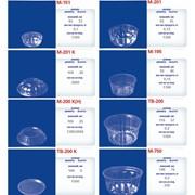 Пищевая упаковка Комус для фаст-фудов, Комус-упаковка, Пищевая упаковка для фаст-фудов фото