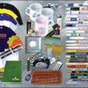 Печать на сувенирной продукции: ручки, зажигалки, чашки, тарелки, ежегодники, визитницы и т.д фото