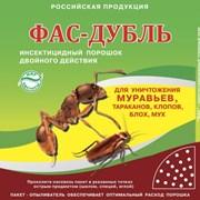 ФАС дубль 125 гр. фото