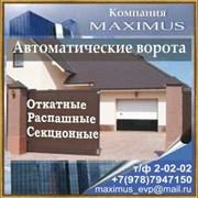 фото предложения ID 12203443