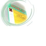 Профи 152 Пенный концентрат с повышенным пенообразованием с антибактериальным действием фото