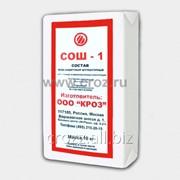 СОШ-1 состав огнезащитный штукатурный для металлических и железобетонных конструкций фото