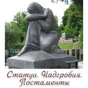 Бронзовые статуи, статуи из гранита, скульптуры фото
