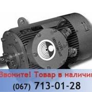 Электродвигатель ДАЗО ТИПА 1ВАОРВ