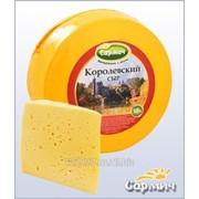 Сыр Королевский Сармич