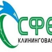 Услуги по профессиональной уборке, клининг в Екатеринбурге фото