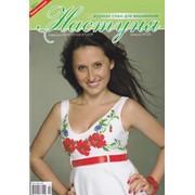 """Журнал """"Настуня"""" - схемы для вышивки фото"""