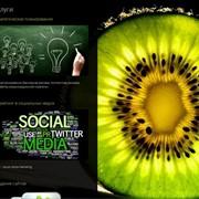 Готовые сайты для бизнеса фото