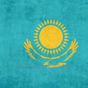 Экспорт в Казахстан фото