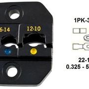 Pro`skit 1PK-3003D1 Насадка для кримпера 1PK-3003F (0,3-5,2 кв,мм) фото