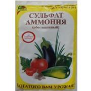 Удобрение Сульфат аммония 1 кг фото