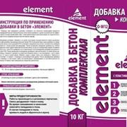 Комплексная добавка в бетон ELEMENT Д-W12 фото