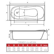 Ванна акриловая HusKarl Bjorn New 170х75 см c ручками