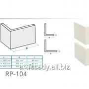 Рустовый элемент RP-104 фото