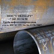 Труба 426х10 ТУ 14-3р-1128-2007 сталь 09Г2С фото