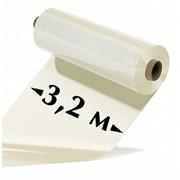 Пленка Лак 2,4; 2,7; 3,2(MSD)-320 м2 фото