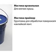 Мастика кровельная Викар С марки Б фото