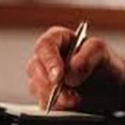 Проведение экспертизы и выдача сертификатов на методы и технологии