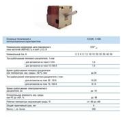Автоматы защиты сети трехфазного переменного тока типа АЗЗ и АЗЗк фото