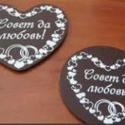Шоколадные изделия, конфеты, шоколадки на свадьбу фото