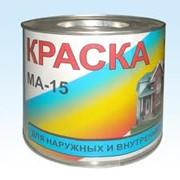 Краска МА-15 белая 55 кг фото