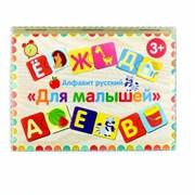 Алфавит русский Пазл фото