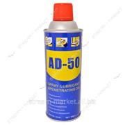 Смазка-спрей AD-50 500 мл. №995683 фото