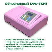 Приборы спектрофотометрические