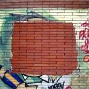 Растворитель для удаления краски жира масла с гранита, бетона, мрамора Симферополь. Удаление краски с мрамора гранита кирпича бетона Симферополь фото