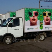 Брендирование транспорта от АК-КАРА фото
