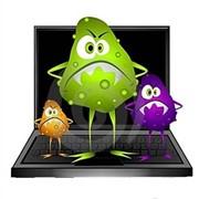 Поиск и устранение вирусов фото