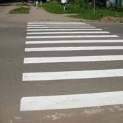 Услуги по нанесению дорожной разметки фото