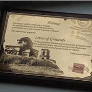 Дипломы на металле,награды,сертификаты фото