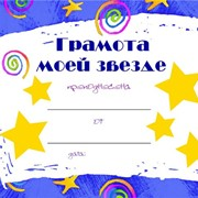 Полиграфия, сертификаты, дипломы, грамоты заказать в Алматы, фото