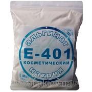 Альгинат натрия (Е-401) 100 г фото