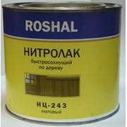 Лак НЦ-243 матовый (мебельный) фото