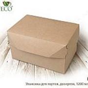 Упаковка для тортов, десертов, 1200 мл, крафт (50 шт. в упаковке, бумага) фото