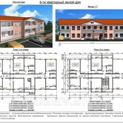 Комплект панелей для строительства 6 квартирного жилого дома. фото