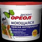 Краска Экодом для потолков белая 14кг фото