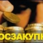 Помощь в оформлении банковской гарантии фото