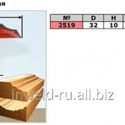 Код товара: 2519 (D32 H10) Фреза гравировальная( пазовая фасонная) фото