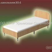 Кровать односпальная КО-1 фото
