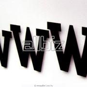 Поисковое продвижение сайта фото
