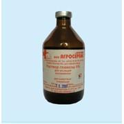 Препарат инъекционный раствор глюкозы 5% фото